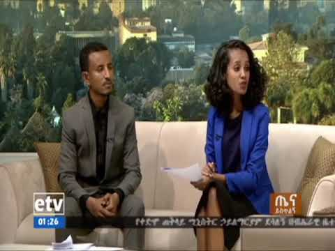 Dr.Mariamawit From Black Lion Hospital Speaks About  A Curing Garlic - ዶ/ር ማርያማዊት ዮናታን  በጥቁር አንበሳ ስፔ