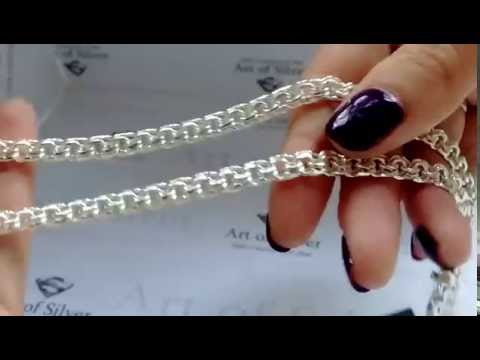 Славянские обереги из золота и серебра Оберег
