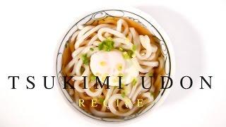 Tsukimi Udon Recipe  Simple Udon Broth
