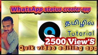 جديد | ال WhatsApp الحالة creater | كويك التطبيق بطريقة سهلة في تاميل | Whatsapp Status Maker