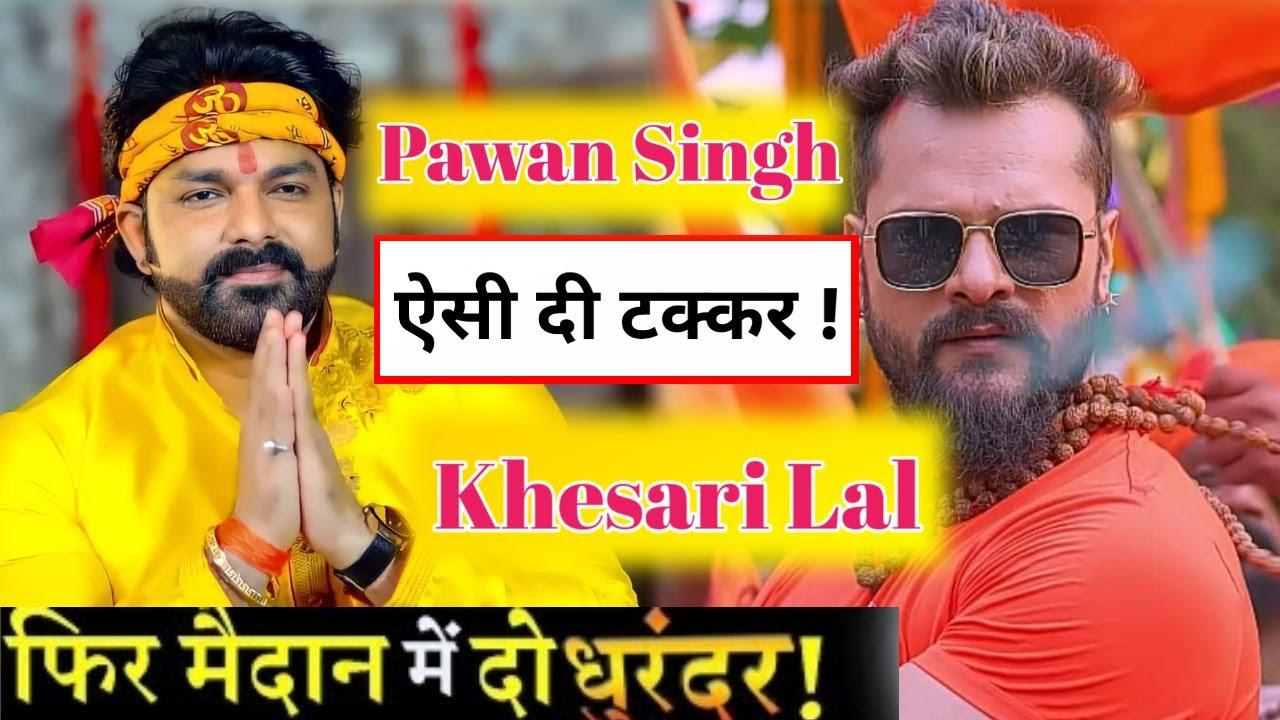 ऐसी दी टक्कर Khesari Lal Yadav / Jai Jai Shiv Shankar / Baarish Ban Jaana / Pawan Singh