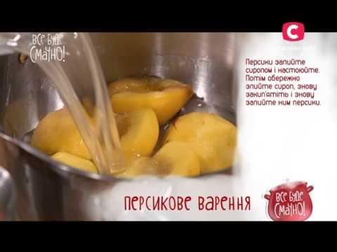 кулинарные рецепты варенье из груш стб