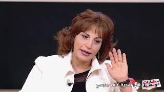 Hkayet Tounsia S03 Episode 22 25-02-2019 Partie 01