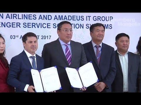"""МИАТ: """"Amadeus"""" компанийн """"Altea"""" зорчигч үйлчилгээний цогц системийг нэвтрүүлнэ"""