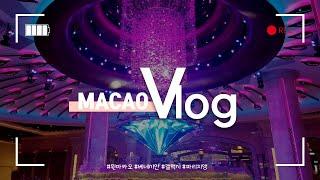 [VLOG] 마카오 여행 브이로그|베네시안호텔 곤돌라|…