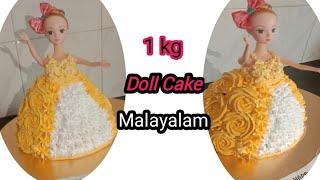 Doll cake, Barbie cake, 1 kg doll cake malayalam