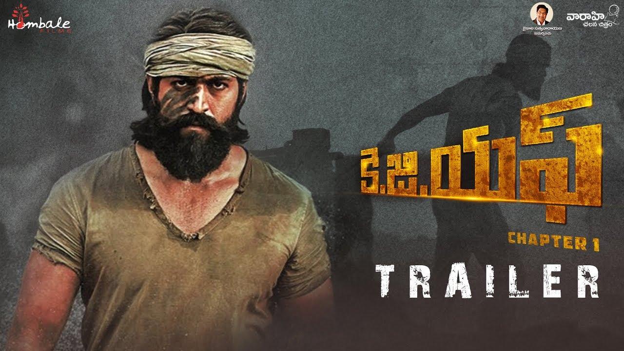 Kgf Trailer Telugu Yash Srinidhi Shetty Prashanth Neel Vijay