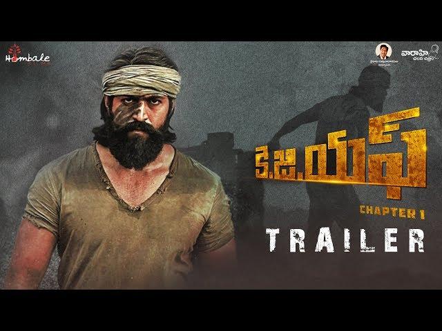 KGF Trailer Telugu | Yash | Srinidhi Shetty | Prashanth Neel | Vijay Kiragandur