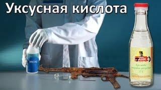 видео Как и чем чистить бижутерию? / ПОЛЕЗНЫЕ СОВЕТЫ