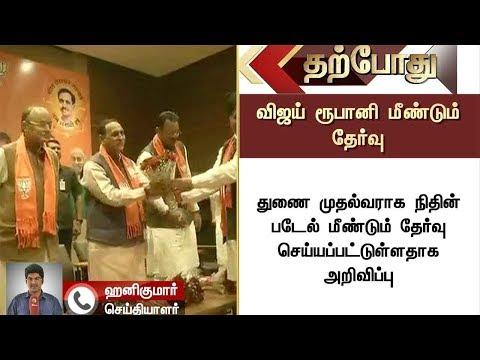 Vijay Rupani to be the Legislature party leader: Arun Jaitley