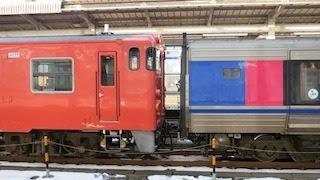 珍編成 回送列車 キハ47形 hot7000系 鳥取駅