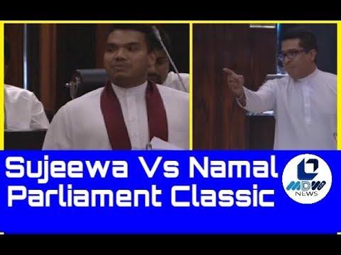 Namal Rajapakse & Sujeewa Senasinghe in heated debate in Srilankan Parliament 11Nov2017