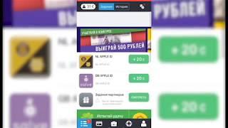 3 ЛУЧШИХ приложения для Заработка в интернете. Iphone & android. 1000 рублей