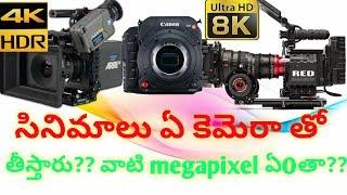 best movie shooting cameras ||professional movie cameras||how do movie cameras work||movie cameras||