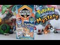 Opening A NEW Mystery Power Box mp3