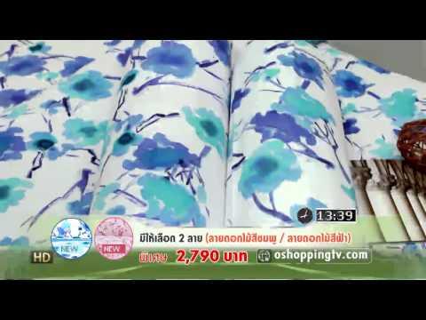 ออนเซน-เฮอิณ กับ LOTUS Bedding Flower Set Free 2 Pillows เวอร์ชั่น 19