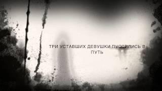 Кошмарный Дом На Фрунзенской Набережной!(Всё для вас ребята!, 2015-05-11T09:54:45.000Z)