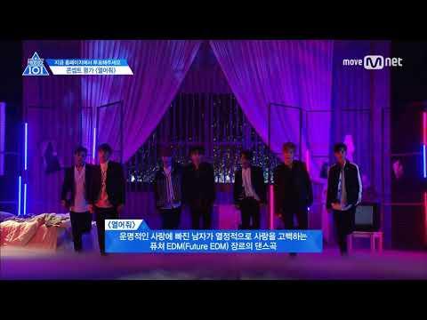 Lagu korea produce 101