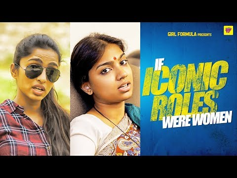If Iconic Tollywood Roles Were Women   Girl Formula   ChaiBisket