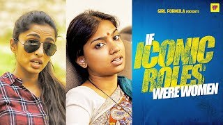 If Iconic Tollywood Roles Were Women | Girl Formula | ChaiBisket