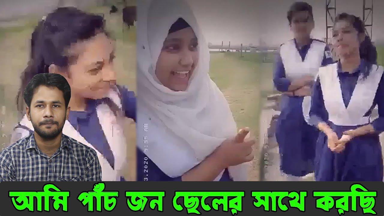 তোমার কি ওইটা আছে আমার মাকে করবা !! Dhaka News