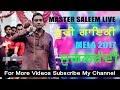 Download Master Saleem Live | Aavo Ni Saiyon | Palli Jhikki Mela | Live 2017 MP3 song and Music Video