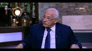 مساء dmc - د/ علي الدين هلال : مصر بعد أحداث 25 يناير شهدت إنفلات أخلاقي وقانوني وسياسي