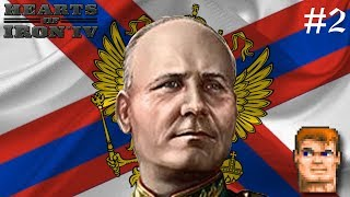 ВОЙНА С МЕЖДУМОРЬЕМ! - Hearts of Iron IV (Россия) #2