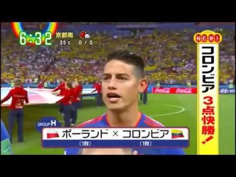 日本対セネガルとコロンビア対ポーランド一気にまとめてゴールシーンまとめ