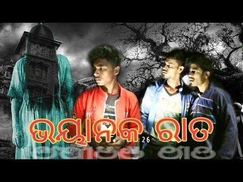 New Horor Short Moovie Bhayanak Raat #Krishna Sahu