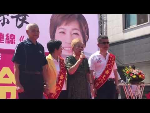 影/柯文哲的父母親力挺黃文玲 白色力量改變台灣彰化