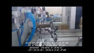 видео Гофрокороба
