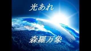 Video GEN LEONE   風花 KAZA HANA download MP3, 3GP, MP4, WEBM, AVI, FLV November 2017