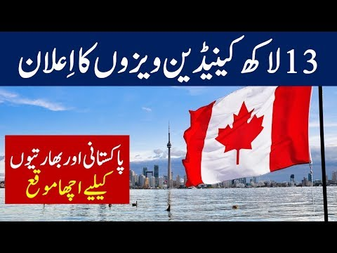 Canada Immigration New Permanent Residence Plan for 2019 to 2021.