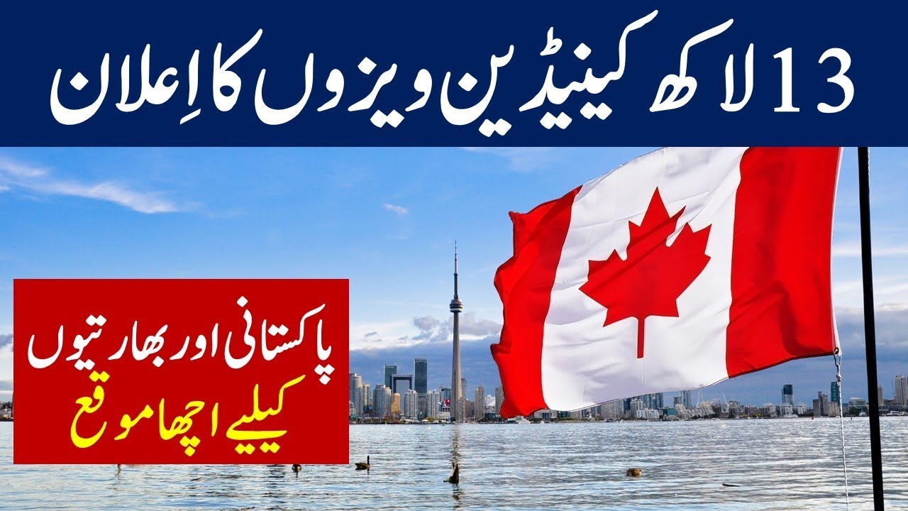 Canada Immigration New Permanent Residence Plan for 2019 to 2021