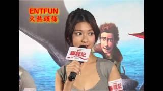 20100302薛凱琪《馴龍記公佈配音明星記者會》_s.mp4 Thumbnail