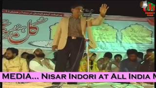 Nisar Indori Mumbra Mushaira, Convenor Sameer Faizi, 31/12/2009, MUSHAIRA MEDIA