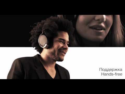 Наушники Parrot Zikиз YouTube · С высокой четкостью · Длительность: 1 мин22 с  · Просмотры: более 1.000 · отправлено: 04.10.2012 · кем отправлено: iWorldUA