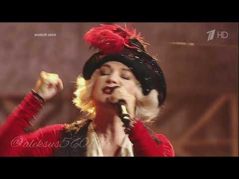 Смотреть клип Татьяна Буланова - Аккордеонист