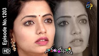Naa Peru Meenakshi | 12th  February 2019 | Full Episode No 1203 | ETV Telugu
