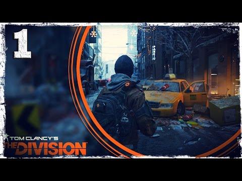Смотреть прохождение игры Tom Clancy's The Division. #1: Приключение начинается.