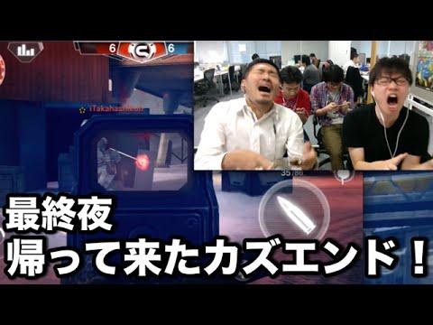 【モダコン】最終夜:帰って来たカズエンド!【GW特別企画】
