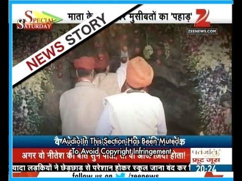 Vaishno Devi yatra suspended after landslide