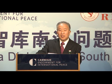 China Not to Be Intimidated by US Actions on South China Sea Issue