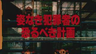 Patlaborai | Patlabor: The Movie | Kidô keisatsu patorebâ: Gekijô-ban