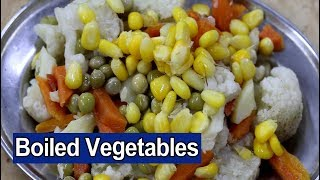Boiled Vegetable Salad | How to Boil Vegetables | Best Healthy Diet | Cooked Vegetable Salad