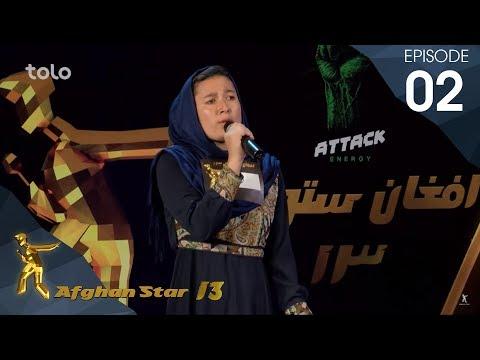گزینش مزار -  فصل سیزدهم ستاره افغان - قسمت ۰۲ / Mazar Auditions - Afghan Star S13 - Ep.02