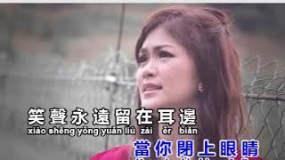 Video jessy luo -ming ri tian ya download MP3, 3GP, MP4, WEBM, AVI, FLV November 2017