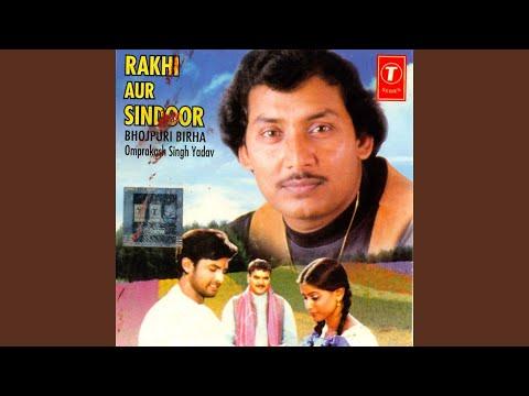 Raakhi Aur Sindoor