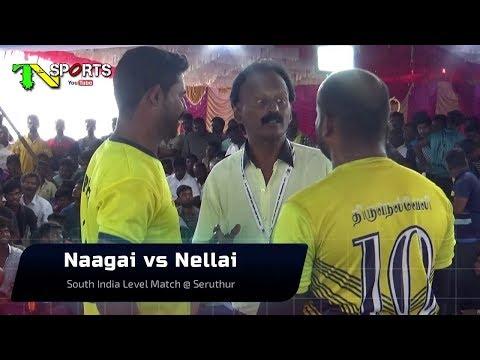 PQF - Naagai Sports Vs Durgambigai, Tirunelveli | South India Level Match @ Seruthur, Nagapattinam